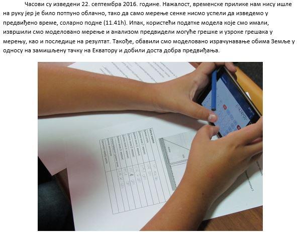 eratostenov-eksperiment4