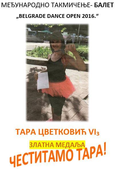 ТАРА ЦВЕТКОВИЋ BELGRADE DANCE OPEN 2016.