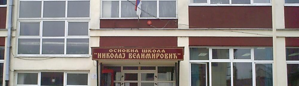 """ОШ """"Николај Велимировић"""" Шабац"""