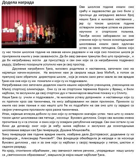 2016-06-27 11_34_24-Позориште, награде [Compatibility Mode] - Microsoft Word